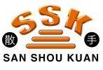 San Shou Kuan